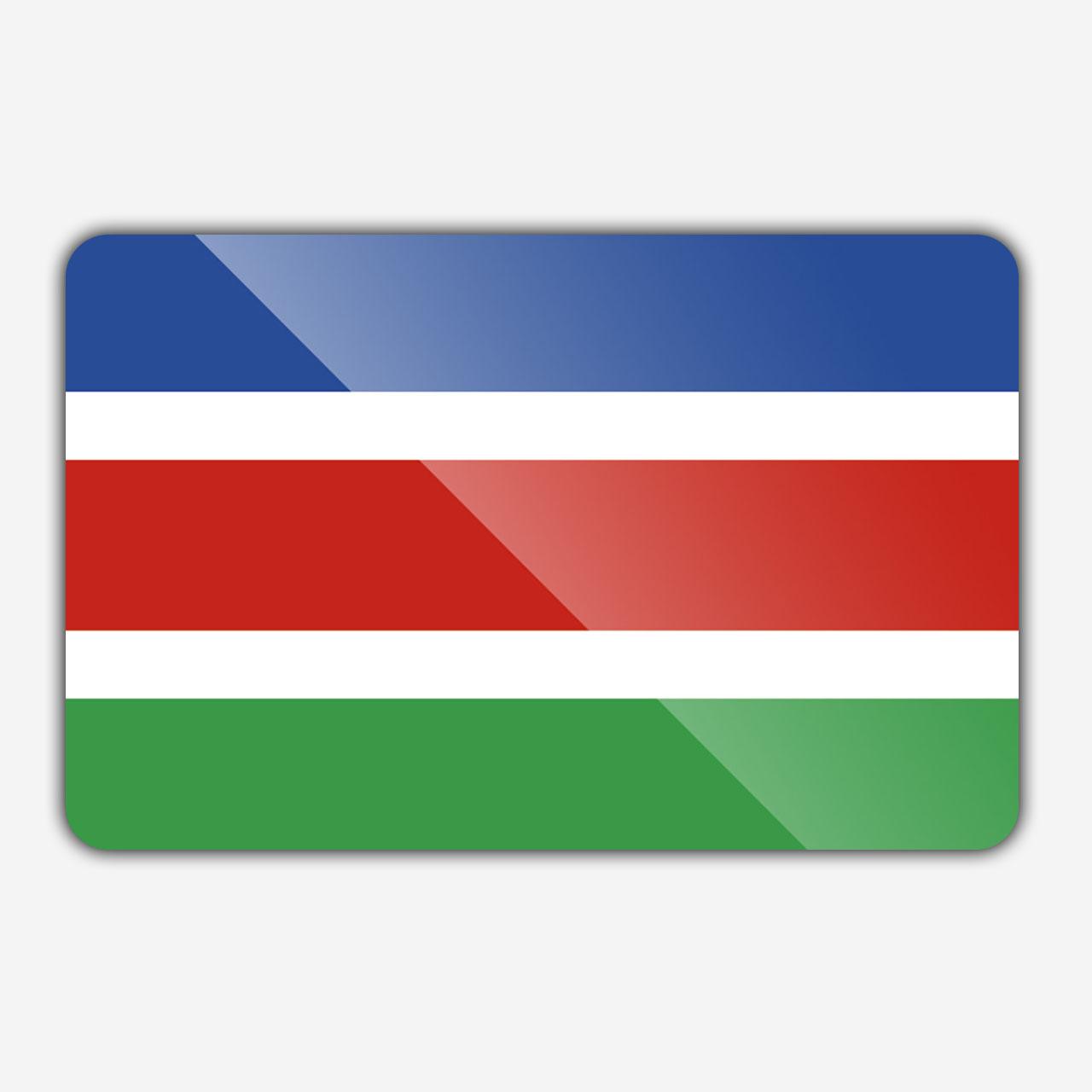 Vlag gemeente Laarbeek
