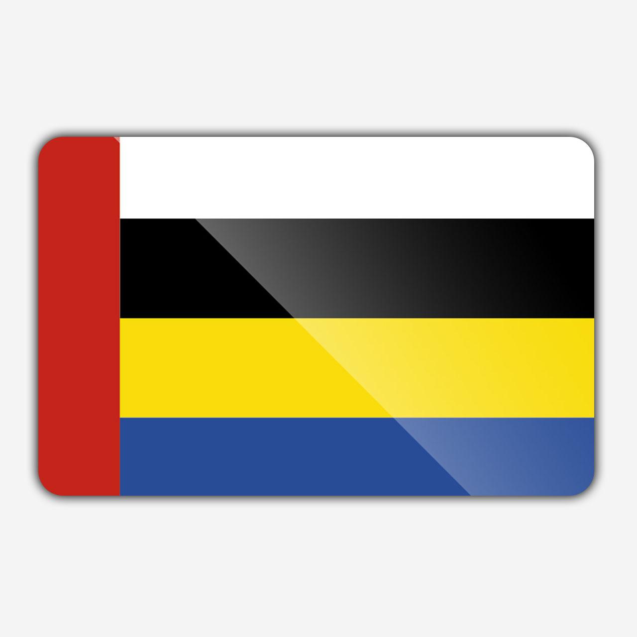 Vlag gemeente Nuenen Gerwen Nederwetten