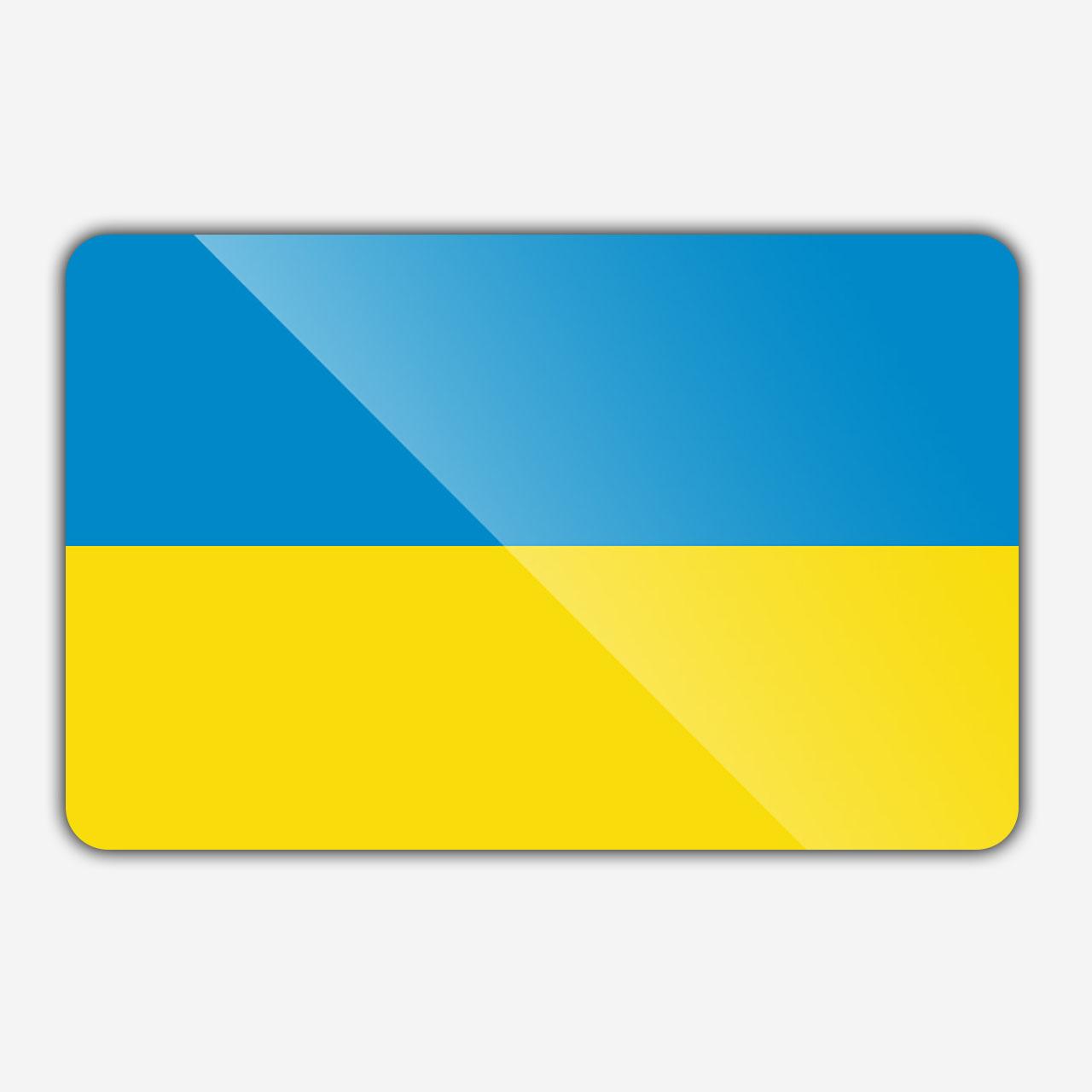 Vlag gemeente Valkenswaard